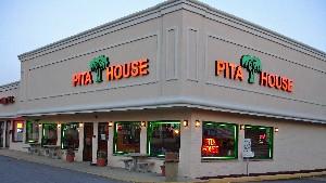 pita-house-resturant-schaumburg-il